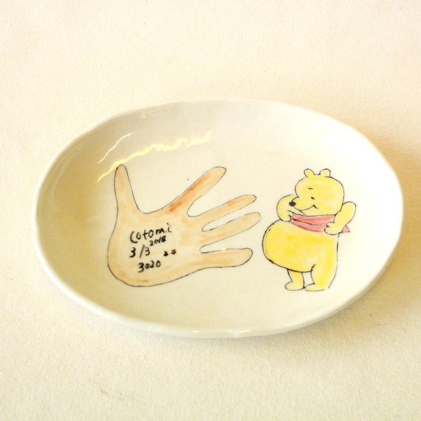 クマのプーさんのお皿